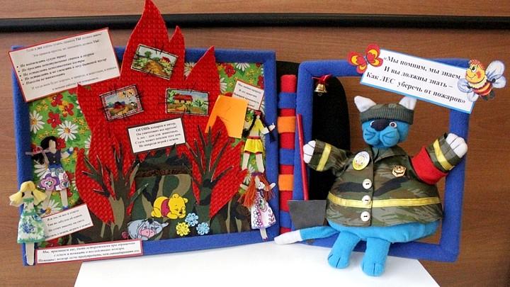 Положение конкурса поделок по пожарной безопасности 56